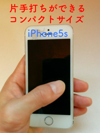 iphoneサイズ