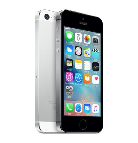 愛されスマホiPhone5sがYmobileで格安すぎの大好評価格!