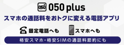 スクリーンショット 2016-05-12 10.41.34