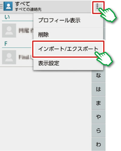 step2_img