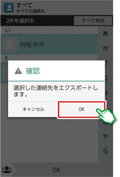 step5_img