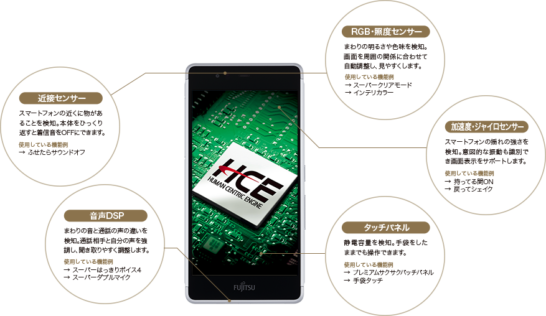 japan_p2_img-2