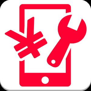 Y!mobile(ワイモバイル)は「おうち割」がお得! …